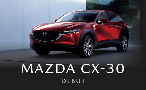 九州マツダ MAZDA CX-30
